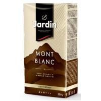 Кофе Жардин Мол Блан молотый 250г