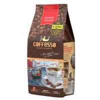 Кофе Коффессо классико в зернах 250г