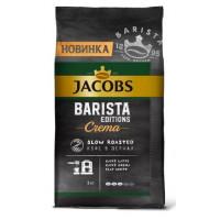 Кофе Якобс Бариста эдишн крема 1000г зерно