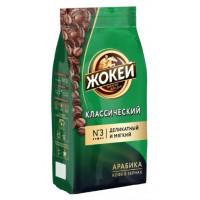 Кофе Жокей классический жареный в зернах 250г