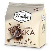 Кофе Паулиг мокка зерно 500г