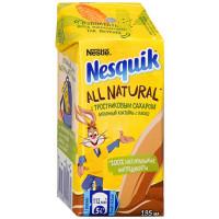 Коктейль Несквик молочный натуральный 1,5% 195мл
