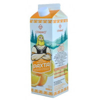 Напиток Славмо Рахта витамин. Апельсин 1000г