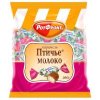 Карамель РотФронт птичье молоко 250гр