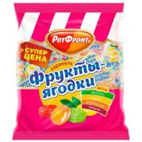 Карамель РотФронт фрукты-ягоды микс 250г