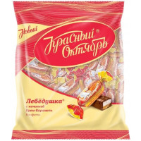 Конфеты Красный Октябрь лебедушка крем-карамель 250гр