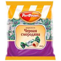 Карамель Красный Октябрь черная смородина 250гр