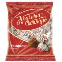 Конфеты Красный Октябрь трюфели 200г