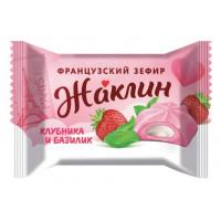 Конфеты Славянка Жаклин франц зефир со вкусом клубника/базилик 1кг
