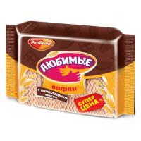 Вафли РотФронт Любимые со вкусом шоколада 225г