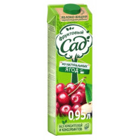 Напиток Фруктовый сад яблоко+вишня+черноплодная рябина 0,95л