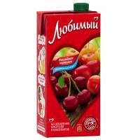 Напиток сокосодержащий Любимый яблоко-вишня-черешня 1,93л