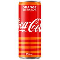 Кока-кола со вкусом апельсина без сахара 0,33л ж/б