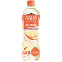 Напиток безалкогольный Аква Минерале яблоко газ. 0,5л