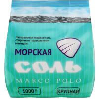 Соль Марко Поло морская крупная в/с 1000г
