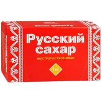 Сахар Русский быстрорастворимый 1кг