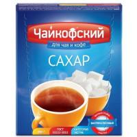 Сахар-рафинад Чайковский для чая и кофе 250г