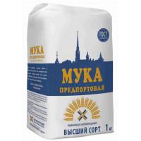 Мука предпортовая пшеничная в/с 1кг