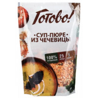 Суп-пюре Ярмарка Готово! из чечевицы 250г