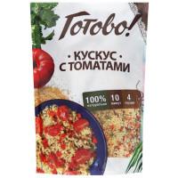 Кускус Ярмарка Готово! с томатами 250г