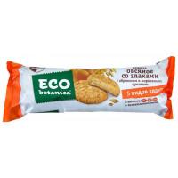 Печенье Эко ботаника со злаками и морковными цукатами 280г
