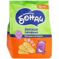 Печенье Бегемотик Бонди детское обогащенное йодом с 5 мес. 180г