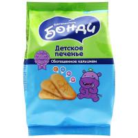 Печенье Бегемотик Бонди детское обогащенное кальцием с 5 мес. 180г