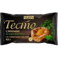 Тесто Цезарь слоеное бездрожжевое со сливочным маслом 400г