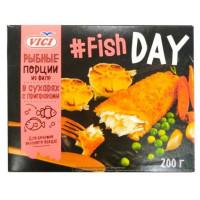 Рыбные порции Вичи из филе в сухарях с приправами 200г