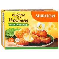 Наггетсы Мираторг сырные классические 300г