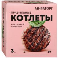 Котлеты Мираторг Правильные из рубленой говядины 300г