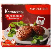 Котлеты Мираторг домашние из говядины 300г