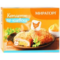 Котлеты Мираторг по-киевски 405г