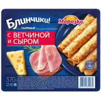 Блинчики Морозко с ветчиной и сыром 370г (рулет)