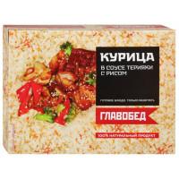 Курица Главобед в соусе терияки с рисом 300г