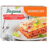 Лазанья Мираторг с копченым окороком и сыром 285г