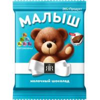 Шоколад Малыш молочный 45г