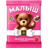 Шоколад Малыш молочный с малиной 45г
