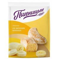 Пряники Пшеницын Со вкусом банана 200г