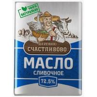 Масло Деревня Счастливово сливочное крестьянское 72,5% 180г