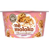 Десерт Немолоко овсяный с грецким орехом и кленовым сиропом 130г