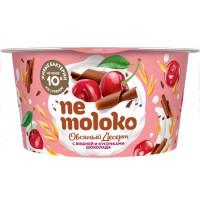 Десерт Немолоко овсяный с вишней и кусочками шоколада 130г