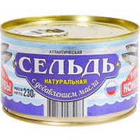 Сельдь Вкусные консервы натуральная с добавлением масла 230г ж/б ключ