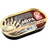 Сайра Вкусные консервы копченая в масле 175г ж/б ключ