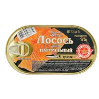 Лосось Вкусные консервы филе кусочки натуральный 175г ж/б ключ