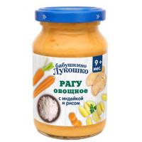 Рагу Бабушкино лукошко овощное с индейкой и рисом с 9мес. 190г