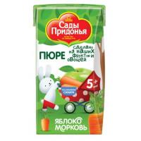 Пюре Сады Придонья яблоко/морковь 125мл