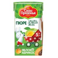 Пюре Сады Придонья яблоко/абрикос 125мл