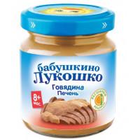 Пюре Бабушкино лукошко говядина и печень с 8мес. 100г