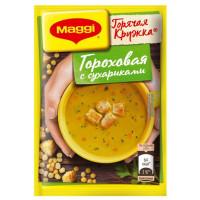 Суп Магги Горячая кружка гороховый с сухариками 19г